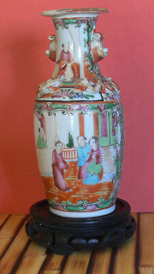 Chinese Vase with Mark ROSE FAMILLE 7-3/4 Inches