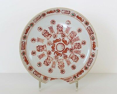 Antique Chinese Export Porcelain SOUP PLATE - Signed