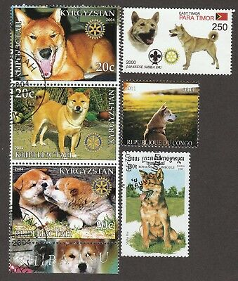 SHIBA INU ** Int'l Dog Postage Stamp Collection ** Great Gift Idea **