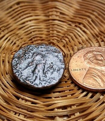 Ancient Greek Coin. #16 NO RESERVE