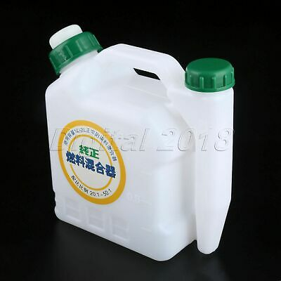 FUEL MIXING BOTTLE Chainsaw Gasoline 1L 25:1/50:1/40:1/20:1 Ratio
