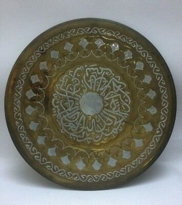 ARABIC ANTIQUE ISLAMIC ANCIENT Rare OLD BRASS COPPER Silver PLATE Engraved 18th
