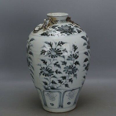 Nice Chinese Antique Blue and White Porcelain Mei-Ping Vase