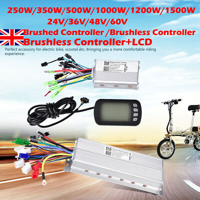 250W-1500W Brushed Brushless Speed Controller Scooter E-bike Electric Motor LCD