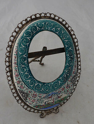 Antique Persian? Silver On Copper Photo Frame 8.8cm x 6.3cm A672617