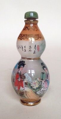 Chinese Double Gourd Shape Glass Snuff Bottle