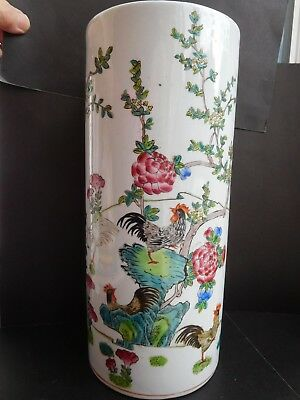 Chinese rooster vase continuous picture chickens on trees red mark to base