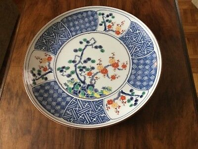 Vintage Large Oriental Japanese Arita Plate or Charger