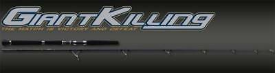 Major Craft Giant Killing Series Spinning Rod GXJ S63 H (0066)