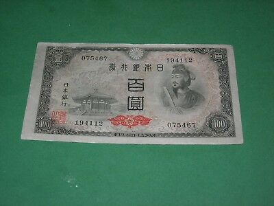 Japan 1946 P 89 100 Yen Banknote, Circulated Very Good Condition