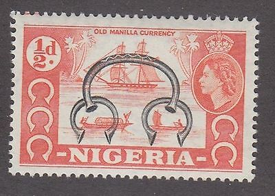 Nigeria, 1953, half penny, orange and black, SG69, Sc 80, mint hinged.