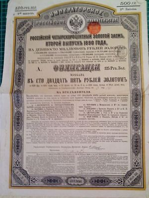 Russian 1890 Imperial GOLD OR 125 Roubles UNC Bond Loan Share Stock Certificate