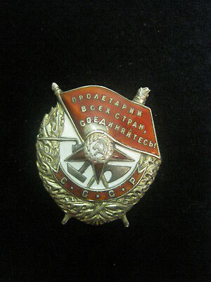 WW II. Order of the Red Banner on the Screw. USSR. Original 100%
