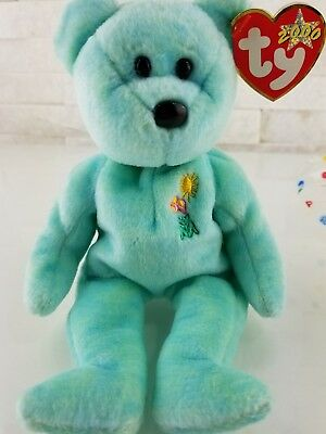 Retired TY Beanie Baby Bear Ariel In Memory 1981-1988 wTag and Bag Purchased In