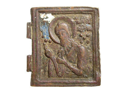 Genuine Choice Post Byzantine, Medieval Genuine Bronze Icon Fragment+++