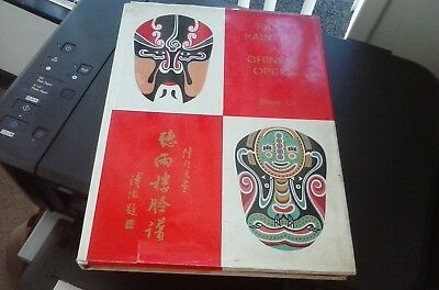 Face Painting In Chinese Opera By Steve Lu-Very Rare Book-Free Postage