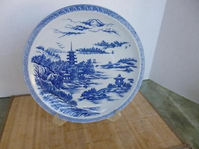 """Blue & White Flow Blue Pagoda Mt. Fuji Charger Plate - UNMARKED - 12 1/4"""" D."""