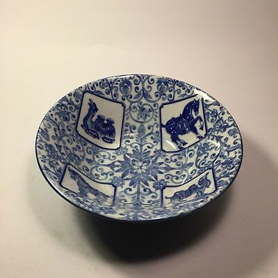 Chinese Bowl Blue & White with Horses and Camels 19 cm