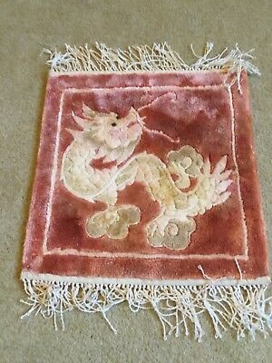 Old Chinese silk seating mat. Dragon design. Pink and cream.