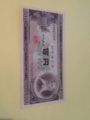 Japan Bank Note Paper Currency