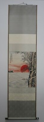 A Chinese Ink and Color Scrolling Painting Wu Hufan 吳湖帆