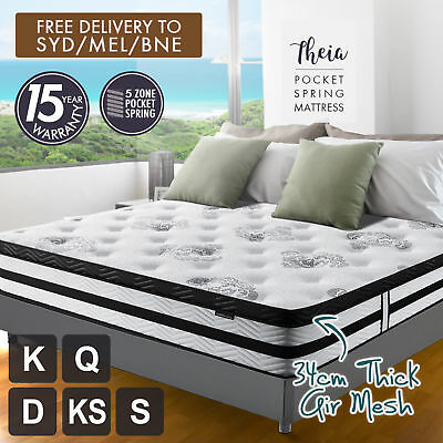 34cm Queen Double King Single Mattress Bed Euro top Pocket Spring Latex