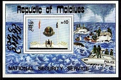Maldives - 1985 - National Security Services - Mint - Mnh S/sheet!