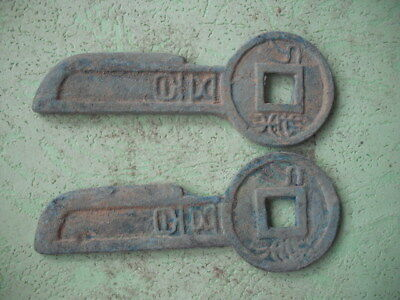 pair of ancient Chinese curio bronze key coin collection antique free shipping