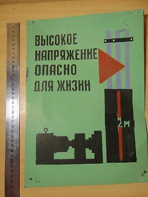 ANTIQUE VINTAGE RUSSIAN SAFETY SIGN INDUSTRIAl soviet paint big