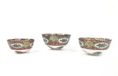 A Set Of Vintage Enamel Decorated Grauduated Chinese Porcelakn Cups