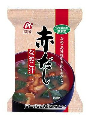 Amano Foods Additive-Free Instant Nameko Instant Red Miso Soup 10 pcs from Japan