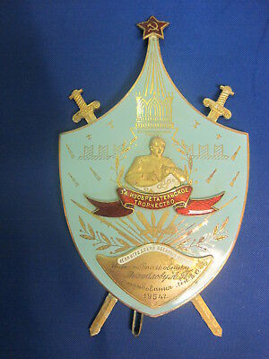 Pin Badge. Plaque. History of the USSR. Soviet Army, Navy and Aviation. Rare!