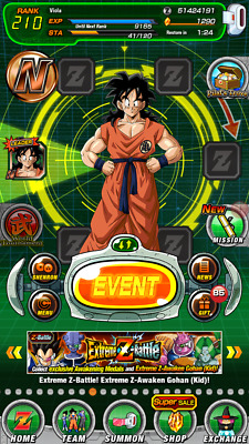 Farmed Dokkan Battle Accounts (Global) 1300+ Dragon Stones for IOS and Android