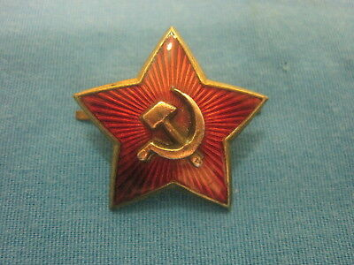Pin Badge. History of Russia and the USSR. Cockade Red Star