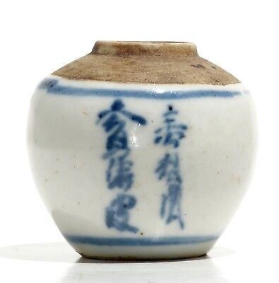 Antique Ming Dynasty Blue White Medicine Jarlet Chinese Pottery