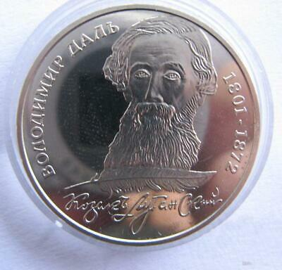 2001 Ukraine Coin 2 Hryvni UAH 200 Years of Volodymyr Dal Vocabulary UNC