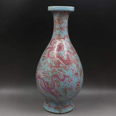 Chinese Old Marked Blue Famille Rose Dragons Flowers Porcelain Yu-Hu-Ch'un Vase