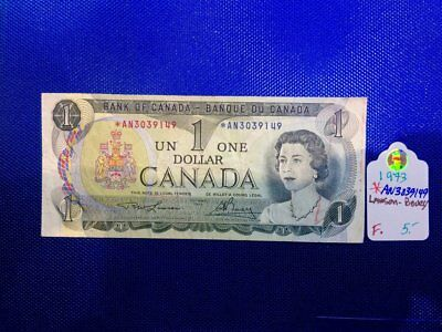 1973 Bank of Canada 1 Dollar Replacement Note Serial: *AN3039149