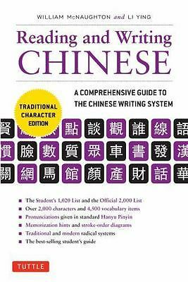Reading & Writing Chinese Traditional Character Edition: A Comprehensive ...