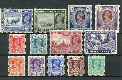 Burma 1938-40 short set to 2r SG18b/31 (exc 9p) MM - see desc