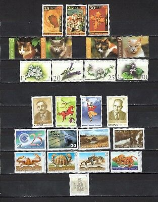 Cyprus - Lot Of Early Unused MH/OG Stamps {CY35}