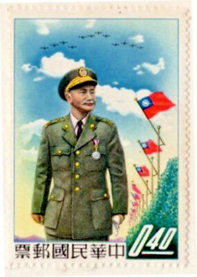 CHINA TAIWAN (Formosa) Chiang kai-shek 72nd Birthday Mint slightly hinged Stamp.