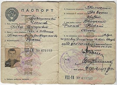 USSR: TRAVEL DOCS ISSUED TO A RUSSIAN IN THE UKRAINE (Kyiv - 1951) (# 4501)
