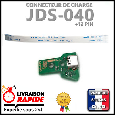Connecteur de charge  MANETTE PS4  playstation 4 dualshock NAPPE - JDS 040 FJDS
