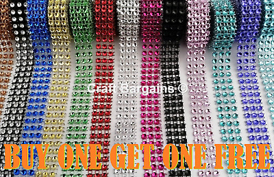 BLING RIBBON SPARKLY 3 ROW Sugarcraft Cake decorating Card  mesh ribbon BOGOF