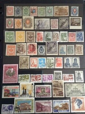 200+ Russian state stamps - All Different