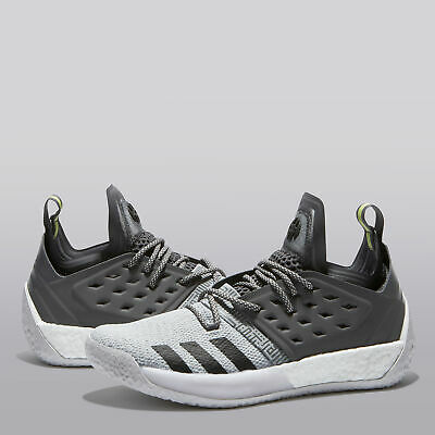 048483a951cd ADIDAS BOOST HARDEN Vol.2 Basketball Shoes Imma Be A Star 2 Mens ...