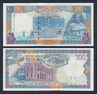 [77155] Syria 1998 100 Pounds Bank Note UNC P108