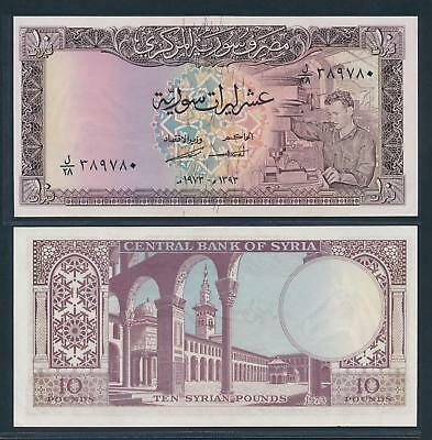 [77142] Syria 1973 10 Pounds Bank Note UNC P95c