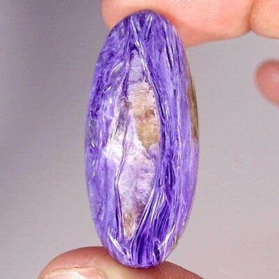 36.50Cts 100% Natural Blue Purple Charoite Oval Russian Cabochon Loose Gemstone